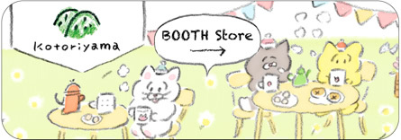 BOOTH Storeへ